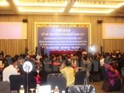 Debaten en Vietnam sobre modelos de negocios para el desarrollo sostenible
