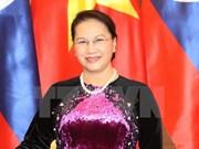 Vietnam, miembro activo y responsable de IPU