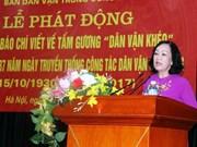 Lanzan en Vietnam concurso periodístico sobre ejemplos destacados de movilización masiva