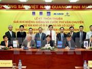 Firman dos contratos para desarrollo de yacimiento de gas en Vietnam