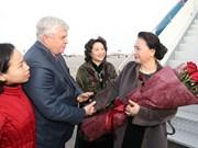 Presidenta del Parlamento vietnamita inicia visita oficial a Kazajstán