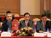 Vietnam y EE.UU. efectúan diálogo sobre Asia- Pacífico