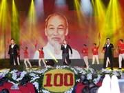 Celebran en Vietnam programa cultural en saludo al centenario de Revolución de Octubre rusa