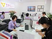  Moody´s eleva calificación de perspectivas del sistema bancario vietnamita