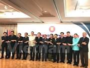 Celebran en Sudcorea aniversario 50 de fundación de la ASEAN