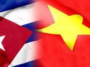 Ciudad Ho Chi Minh reitera disposición de fomentar cooperación multifacética con Cuba