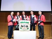 Corporación vietnamita funda empresa filial en Japón