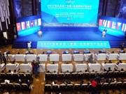 Vietnam y China buscan oportunidades para mejorar cooperación e inversiones