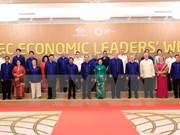 Presidente Tran Dai Quang preside cena de gala a líderes económicos del APEC