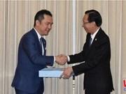 Ciudad Ho Chi Minh exhorta a más inversión de localidad japonesa