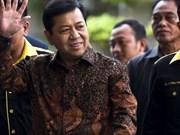 Presidente de Cámara Baja de Indonesia está bajo investigación por corrupción
