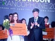 Entregan en Vietnam premios de concurso de canto en francés