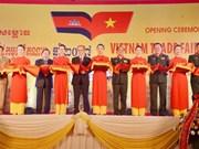 Inauguran feria comercial vietnamita en Camboya