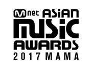 Gran evento musical continental MAMA llegará a Vietnam por primera vez