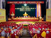 Inaugurarán VIII Congreso del Budismo de Vietnam