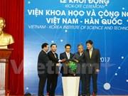 Ponen en operación Instituto de Ciencia y Tecnología Vietnam-Sudcorea