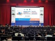 Provincia vietnamita de Binh Duong busca convertirse en urbe inteligente