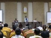 Conferencia Panglong del siglo XI se efectuará en enero de 2018 en Myanmar