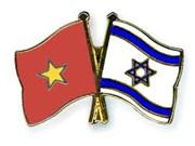 Ciudad Ho Chi Minh busca robustecer cooperación con Israel