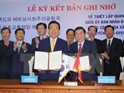 Ciudad Ho Chi Minh y provincia sudcoreana de Gyeongsangbuk firman memorando de cooperación