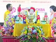 Presentan en Rusia rito del culto a Diosas Madres del pueblo vietnamita