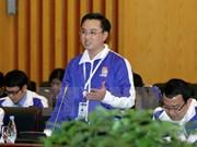 Debaten tareas de jóvenes vietnamitas en actividades voluntarias y cuarta revolución industrial