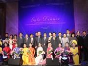 Vietnam y Sudcorea robustecen cooperación cultural y turística