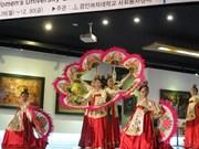 Sudcorea y provincia vietnamita robustecen cooperación cultural