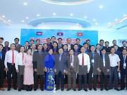 Jóvenes de Vietnam, Laos y Camboya buscan estrechar cada vez más colaboración trilateral