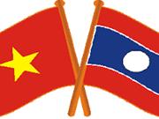 Concurso sobre historia de lazos Vietnam- Laos: ocasión para enriquecer solidaridad bilateral