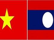 Otorga Laos orden de trabajo de la primera clase al Ministerio de Defensa de Vietnam