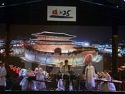 Vietnam y Sudcorea intercambian mensajes de felicitación por aniversario de sus nexos