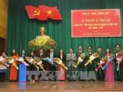 Honran a ganadores del concurso de lazos entre Vietnam y Laos