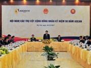 Efectúan en Vietnam conferencia de pilares de Comunidad de ASEAN