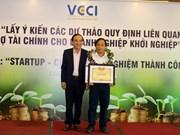 Honran sobresalientes iniciativas de emprendimiento de región del Delta Mekong