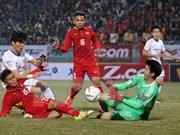 El 2018, un año alentador para deporte vietnamita