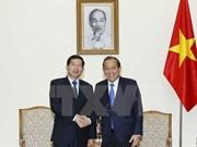 Eficiencia de cooperación judicial contribuye a consolidación de amistad Vietnam- Laos