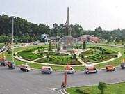 Provincia vietnamita acelera desarrollo de gobierno electrónico