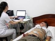 Programa de atención sanitaria de Vietnam beneficia a millones de personas