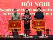 Hanoi busca elevar calidad de labores de diplomacia popular