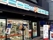 Inaugurarán en Vietnam primeras tiendas de GS25 de Sudcorea