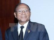 Partido gobernante de Camboya traza plan político quinquenal