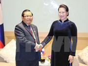 Presidenta del Parlamento vietnamita recibe a líderes legislativos extranjeros