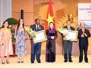 Presidenta parlamentaria de Vietnam recibe a dirigentes de UIP