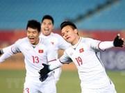 Medios de prensa japoneses saludan la victoria del equipo de fútbol sub 23 de Vietnam