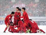 Coraje de equipo sub-23 de Vietnam conmociona a fanáticos en todo el mundo