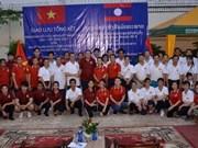 Intercambio marca exitoso Año de Amistad Vietnam- Laos