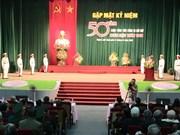 Celebran en ciudad de Hue encuentro entre exsoldados de ofensiva general de primavera de 1968