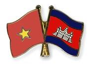 Provincias de Vietnam y Camboya a favor de estrechar cooperación para el desarrollo