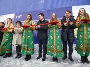 Grupo vietnamita inaugura primera granja lechera de alta producción en Rusia